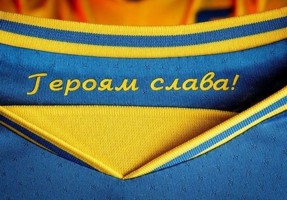 """В УЕФА объяснили, что не так со слоганом """"Героям слава"""" на форме сборной Украины по футболу"""