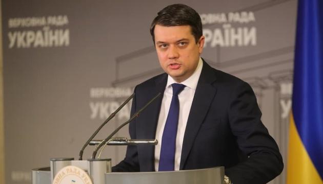 Разумков завтра созывает внеочередное заседание Рады