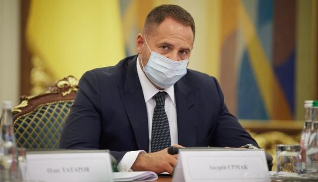 Ермак рассказал об уникальности Конгресса местных и региональных властей