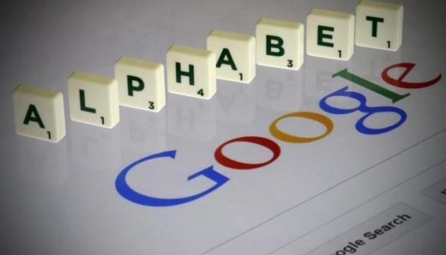 Доходы компании-владельца Google резко выросли на треть