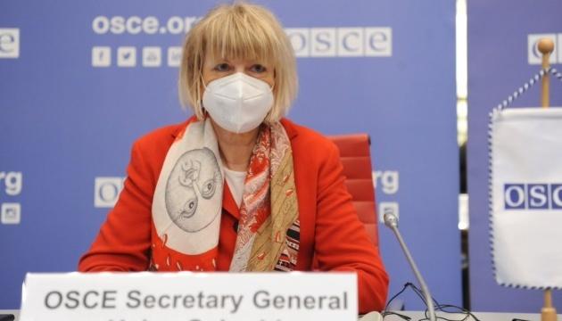 Генеральный секретарь ОБСЕ посетит зону ООС