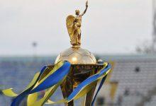 Photo of Жребий определил пары 1/8 финала Кубка Украины по футболу