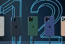 Photo of Озвучена дата официальных продаж iPhone 12 в Украине