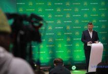 Photo of Опрос Президента: «слуги» хотят начать с воплощения идеи о «300 депутатах»