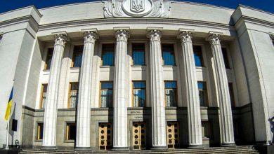 Photo of Рада может вернуться к работе 3 ноября – Радуцкий