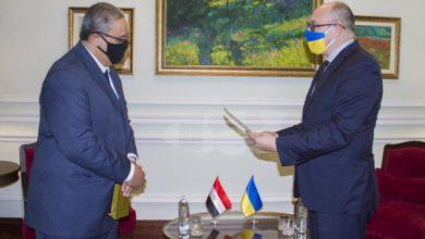 Photo of В Украине начал работу новый посол Египта