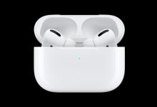 Photo of Apple планирует представить новые модели Bluetooth-наушников в следующем году