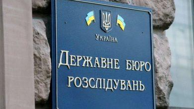 Photo of ГБР окончило расследование в отношении двух министров обороны и начальника Генштаба