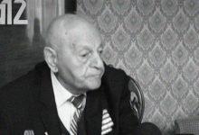 Photo of Умер старейший ветеран Второй мировой войны