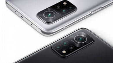 Photo of Xiaomi представила смартфон с четырьмя камерами