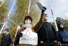 Photo of Народ маршировал, ОМОН избивал: как прошел первый день стачки в Беларуси (фото и видео)