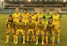 Photo of Женская сборная Украины по футболу разгромила Грецию в отборе на Евро-2022