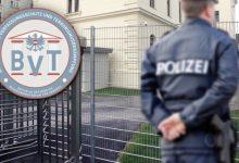 Photo of Австрия запустила систему онлайн-заявлений о кражах