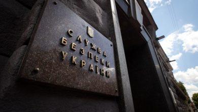 Photo of Раде предлагают усовершенствовать деятельность СБУ