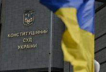 Photo of КСУ сообщает о давлении – заявление к Зеленскому, Шмыгалю и Разумкову