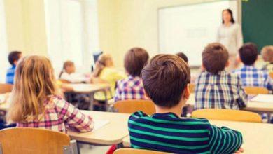 Photo of Как будут работать школы после каникул