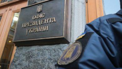 Photo of Решение Окружного админсуда по Сытнику будет обжаловано – Офис Президента