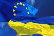 Photo of ЕС: Решение России признавать документы «Л/ДНР» – шаг против суверенитета Украины