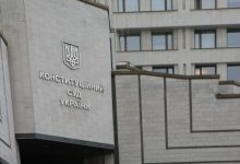 Photo of Украине нужно искать максимально правовые выходы из конституционного кризиса – эксперты