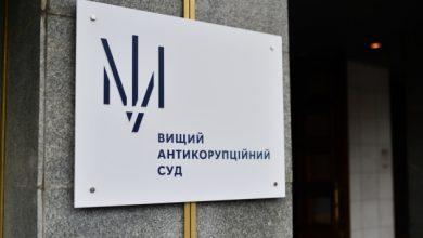Photo of ВАКС закрыл дело о недостоверном декларировании экс-депутата