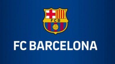 "Photo of ФК ""Барселона"" объявил о трудном финансовом положение"
