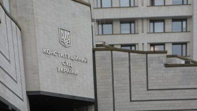 Photo of Комитет предлагает Раде рассмотреть законопроект об увеличении кворума КСУ