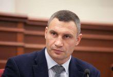Photo of Массовое тестирование на COVID-19: Кличко сделал заявление