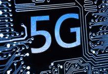 Photo of Во Франции официально запустили 5G