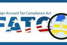 Photo of Продлены сроки подачи отчетов в рамках Соглашения FATCA — НКЦБФР