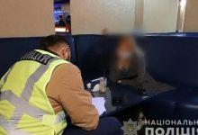 Photo of В Киеве разоблачили работу «замаскированного» бара, работающего во время карантина (ФОТО)