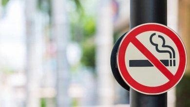 Photo of В Турции запретили курить на улице