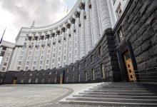 Photo of Кабмин назначил нового руководителя в Министерство энергетики