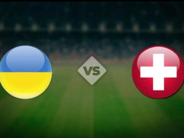 Результат поединка Украина-Швейцария должен решаться исключительно на поле - нардеп