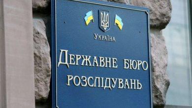 Photo of Турчинов, Яценюк и Чорновол заявили, что их вызывают в ГБР