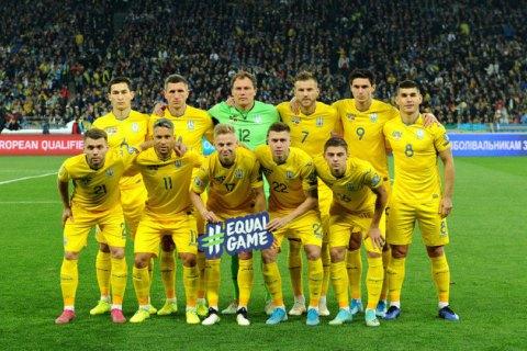 Швейцарцы предоставили украинцам для тренировки поле очень плохого качества - менеджер нацсборной