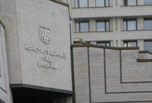 Photo of Судьи КСУ в отставке просят Зеленского отозвать свой законопроект