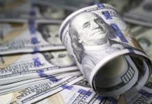 Photo of Доллар может упасть на 20% из-за появления вакцины и восстановления мировой экономики — прогноз