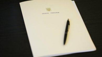Photo of Закон для завершения децентрализации направили на подпись Зеленскому
