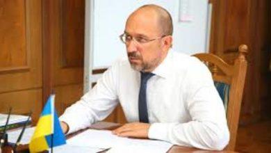 Photo of Шмыгаль назвал шаги для улучшения бизнес-климата в Украине