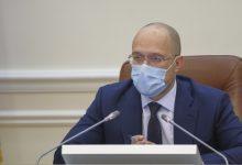 Photo of Шмыгаль – о карантине: Решения Кабмина должны выполнять все мэры и главы ОГА