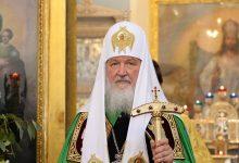 Photo of Патриарху Кириллу исполнилось 74 года