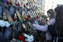 Photo of США поддерживают Украину и связанные с Евромайданом надежды – Посольство
