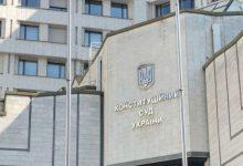 Photo of Г. Крючков: «Конституционный кризис в Украине происходит в условиях ожесточенной борьбы за власть»