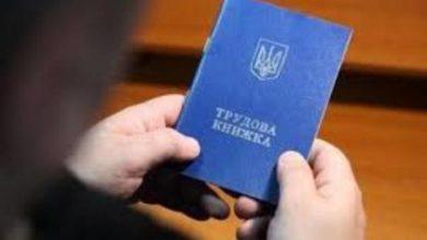 Photo of Почти 700 тысяч украинских предприятий закрылись из-за карантина
