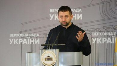 Photo of Рада может проголосовать бюджет уже на следующей неделе – Арахамия