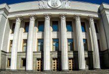 Photo of Законопроекты по урегулированию конституционного кризиса ВР может рассмотреть на следующей неделе