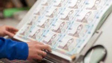 Photo of Минфин подсчитал, сколько привлекли в бюджет от ОВГЗ с начала года