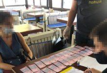 Photo of В Одесской области при получении взятки задержали чиновницу облуправления Гоструда (ФОТО)