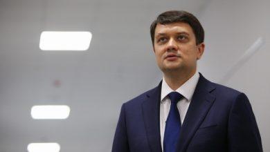 Photo of Разумков лечится от COVID-19 дома