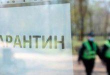 Photo of Украине нужен национальный локдаун – эксперты